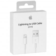USB Kaabel Iphone Lightning 2m Originaal Blister
