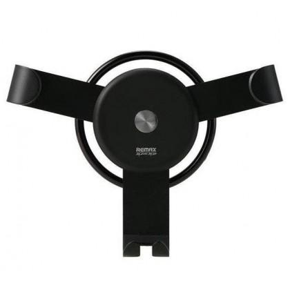 Remax Phone Holder - RM-C31